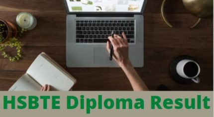 hsbte.org.in 2021 Diploma Result